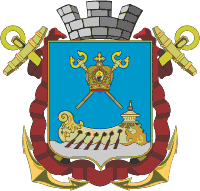 Shield Coat of Arms